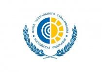 К сведению работодателей города Саратова