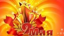 В Саратове пройдут мероприятия, посвященные Дню Победы