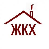 Комитет по жилищно-коммунальному хозяйству администрации муниципального образования «Город Саратов» информирует