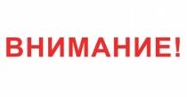 Сегодня будет временно прекращена подача горячего водоснабжения в Кировском и Ленинском районах города