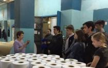 Учащиеся средней общеобразовательной школы № 45 посетили Саратовский полиграфический комбинат
