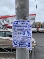 Сотрудниками управления муниципального контроля  городской администрации составлено 23 протокола об административных правонарушениях