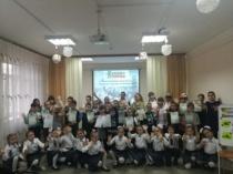 Награждены победители III открытого заочного городского  конкурса начального технического моделирования  «Техногород»