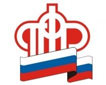 В Саратовской области территориальные органы Пенсионного фонда России продолжают работу по перерасчету пенсий сельских пенсионеров
